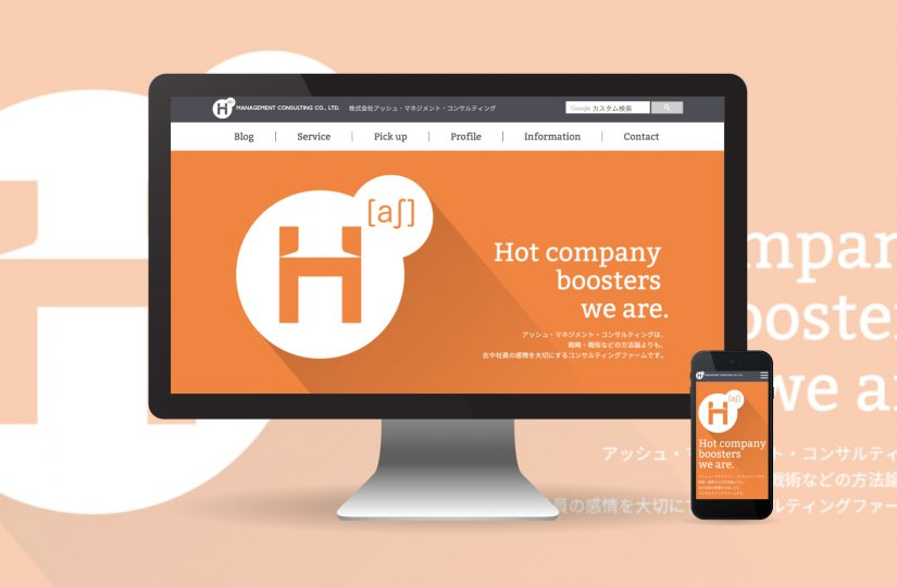 H MANAGEMENT CONSULTING Co., Ltd. Web