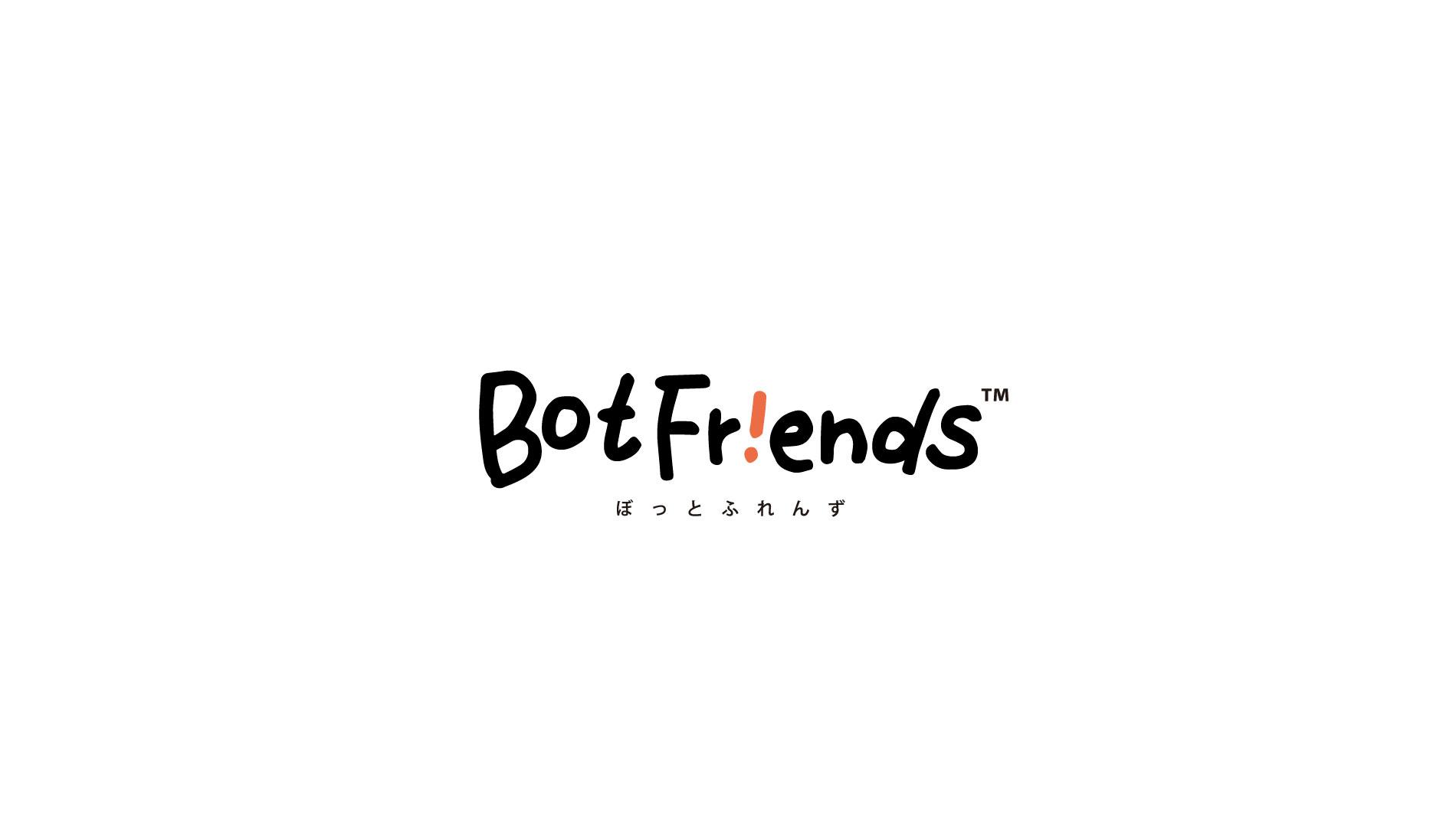 BotFriends BRANDING