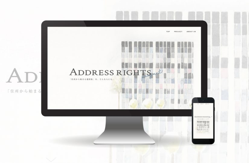 ADDRESS RIGHTS project Web