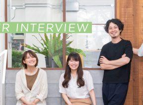 【MEMBER INTERVIEW #1】「仕事がたのしいと、人生もたのしめると思う」(by.ブランディングディレクター)